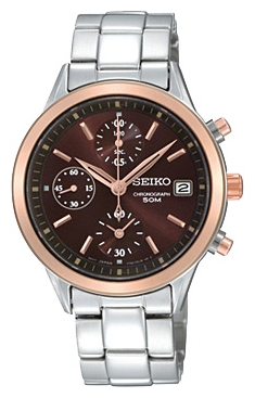 Wrist watch Seiko SNDY44P for women - picture, photo, image