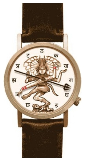 Wrist unisex watch The Unemployed Philosophers Guild Shiva - picture, photo, image