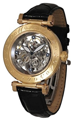 Wrist watch Zannetti SQGA.170.337 for Men - picture, photo, image